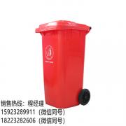 供应塑料垃圾桶 重庆120L环卫塑料垃圾桶 四川垃圾桶批发商
