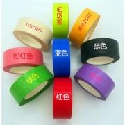 厂家来图定制彩色纯色可书写可手撕手工DIY装饰手帐胶带