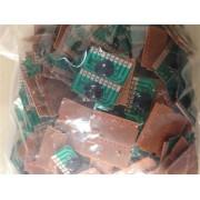 供应喊话器专用COB10秒,20秒录音IC芯片