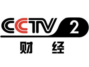 CCTV2消费主张广告费