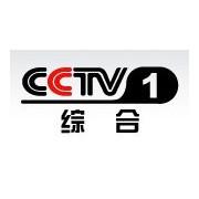 cctv1广告费