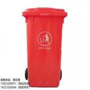 重庆渝中区塑料垃圾桶生产厂家|HDPE材质 坚固耐用