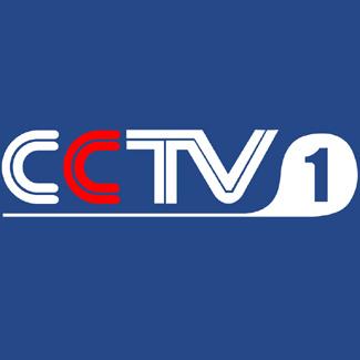cctv1黄金时段广告价格