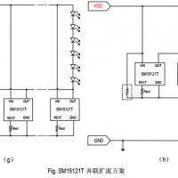 最低成本低压线性恒流ic模组线性方案SM15121T应用
