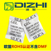 迪智硅胶英文复合纸防潮珠(干燥剂)