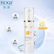 若清(ROQI)益纯防晒乳50ml SPF30+PA+++