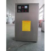 北京臭氧发生器厂家直销