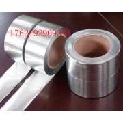 麦拉铝箔胶带 铝箔麦拉胶带