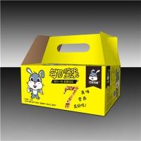 坚果盒定做 白卡纸小包装盒 瓦楞纸礼盒 免费设计