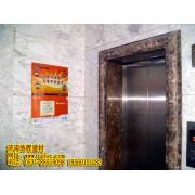 内蒙(呼和浩特)电梯门套厂家