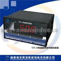 STS-D053转速频率信号测控装置