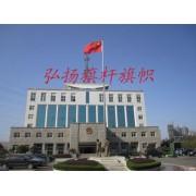 南京不锈钢旗杆,南京锥形旗杆,南京变节旗杆,南京旗杆维修