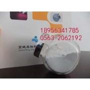 厂家供应纳米氧化锌化妆品原料紫外线吸收剂