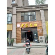 郑州幼儿园门头设计