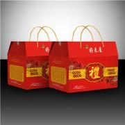 食品外包装盒定制三层瓦楞纸礼盒免费设计