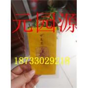 山东彩印自封10克茶叶包装袋@免费设计面粉包装卷材价格优惠