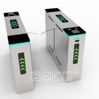 旅游景区电子票务管理系统