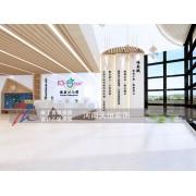 郑州幼儿园设计案例-北京海嘉国际幼儿园郑州绿地城分园