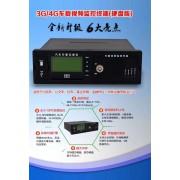 北斗/GPS卫星车辆监控,天津gps车辆管理