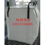 萍乡桥梁预压吨袋萍乡耐高温吨袋厂家