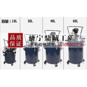 全自动气动搅拌压力桶 大容量油漆搅拌桶 不锈钢涂料输送罐