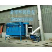 山东木地板厂中央木工布袋除尘器