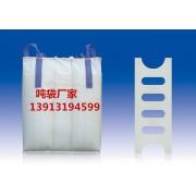萍乡哪里有吨袋厂家萍乡太空袋厂家袋萍乡吨袋厂家