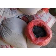 聚氯乙烯胶泥一吨多少钱呢?