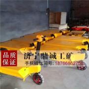 江西景德镇手推式电动平板车 自卸式工地养殖场翻斗车
