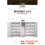 豆芽机的使用说明 河南信阳豆芽机报价 不锈钢豆芽机