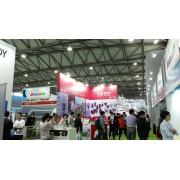 2019上海电力设备展/电工装备展/智能电网博览会