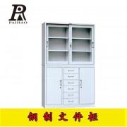 扬州带抽屉双开门文件柜钢制储物柜办公资料柜可定制