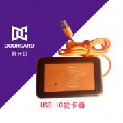 新长远USB-ID发卡器 USB口会员管理读卡器桌面发卡器>alt=