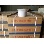 厂家介绍双组份聚硫建筑密封胶的特点及可适用范围