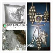 厂家直销工艺喷涂用仿电镀银高亮白度高遮盖力抗氧化性佳铝银粉