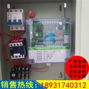 供应脉冲控制仪@泊头脉冲控制仪价格@脉冲控制仪厂家