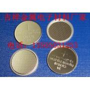 CR纽扣式电池壳外壳/扣式电池镍正负极