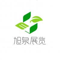 2019第20届上海国际清洁技术与设备博览会