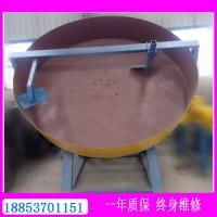 圆盘【圆球】造粒机-有机肥造粒机合理利用废弃物资源