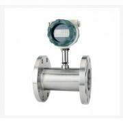 四川泸州液体涡轮流量计,润滑油流量表