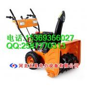 陕西小型扫雪机厂家直销_小型扫雪机抛雪机价格_扫雪机优势