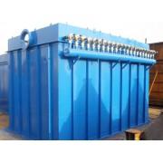 工业专用单机脉冲除尘器环境废气治理