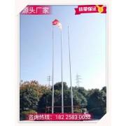 江苏旗杆南京旗杆厂家 南京国旗杆老厂家 传承旗杆制作20年