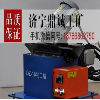 DZ-10电动小规格钢板板材坡口机 台式自动送板无毛刺铣削机