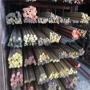 C2680黄铜棒 无铅黄铜棒 环保黄铜棒价格 铜棒生产厂家