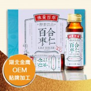 酵素贴牌中药酵素oem代加工 湖北源头酵素生产厂家