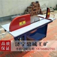 台式加气块转切割机 红砖泡沫砖切断机 建筑工地石材切砖机