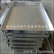 永利定制铝制冷冻托盘 包角铝托盘
