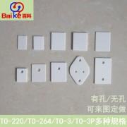 激光打孔加工氧化铝陶瓷片,切割划线加工陶瓷基板