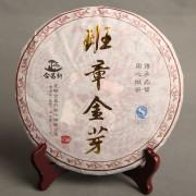 小懒猪云南普洱茶班章金芽老茶料2011年熟茶